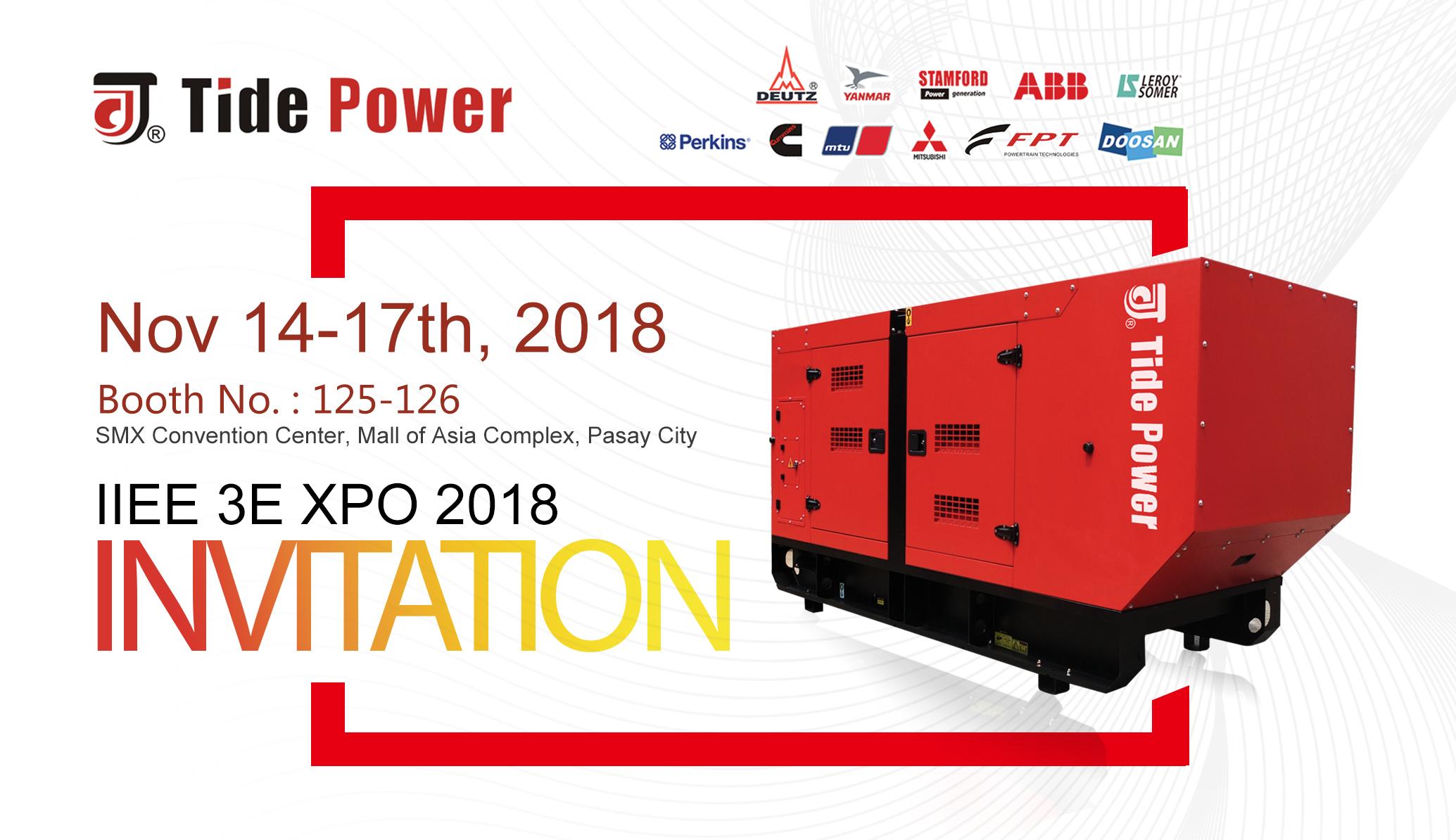 第四十三屆菲律賓電力能源展覽會