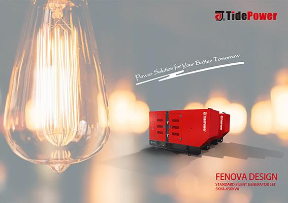 科泰德柴油發電機組--FENOVA系列